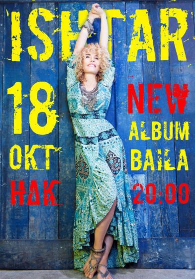 2016.10.18 Ishtar