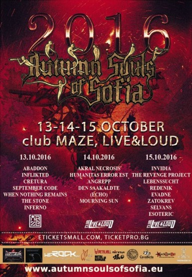 2016-10-13-15-autumn-souls-of-sofia