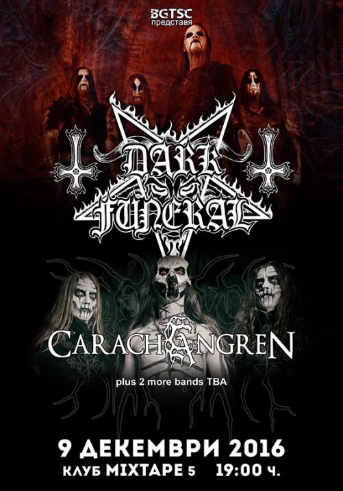 dark-funeral-carach-angren