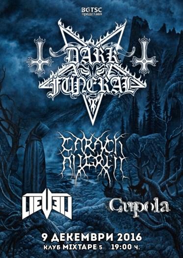 2016-12-09-dark-funeral-carach-angren