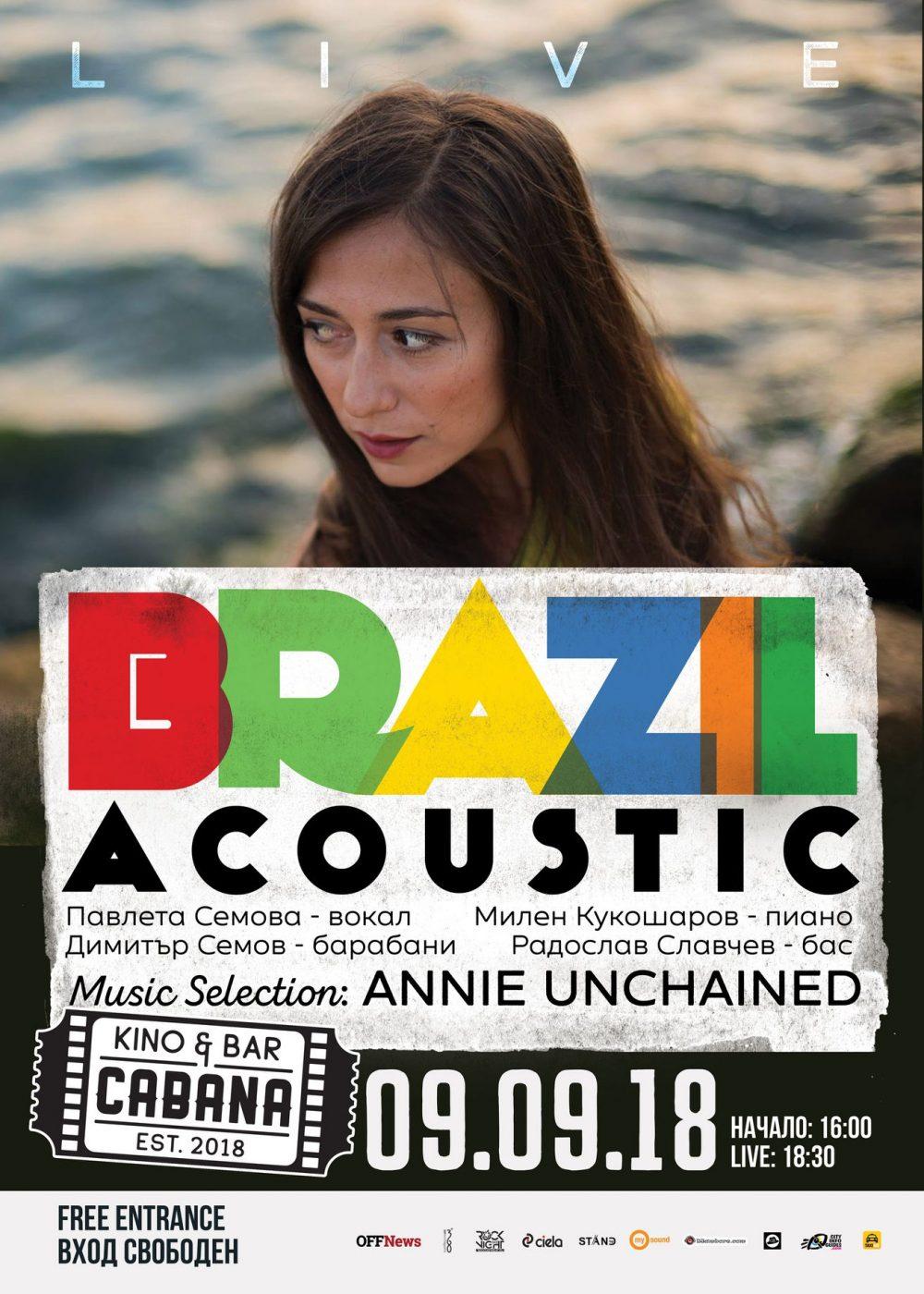 Kino Brazil
