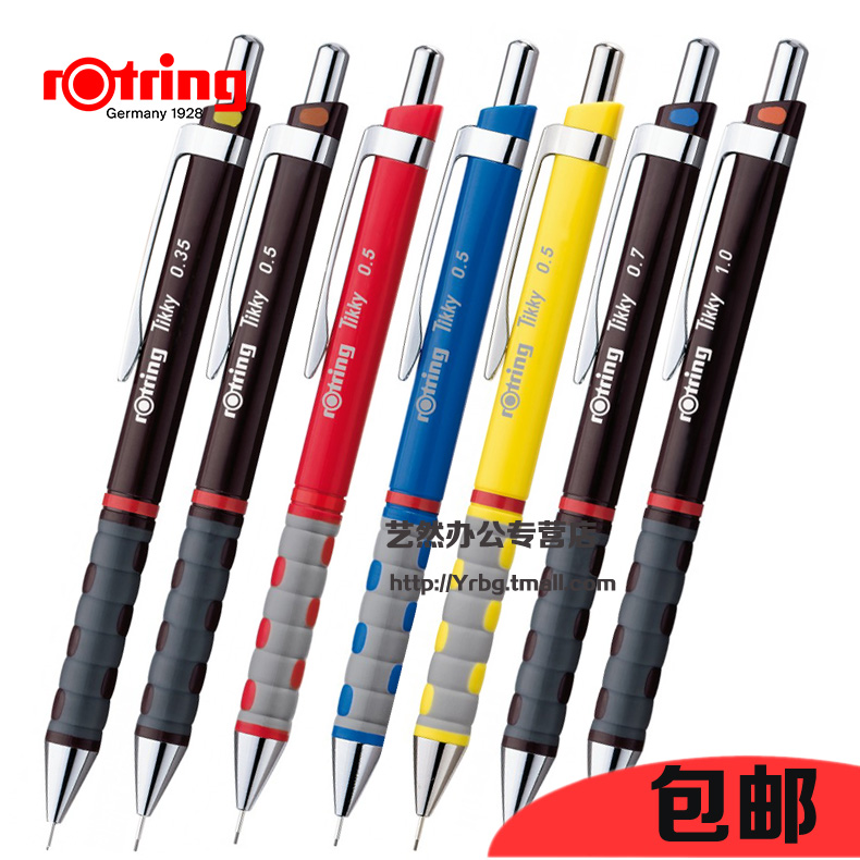 Le Meilleur Online Buy Wholesale Rotring Tikky From China Rotring Ce Mois Ci