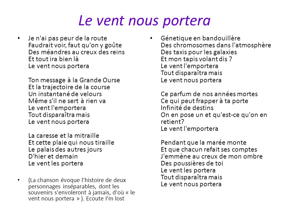 Le Meilleur Le Vent Nous Portera Paroles France News Collections Ce Mois Ci