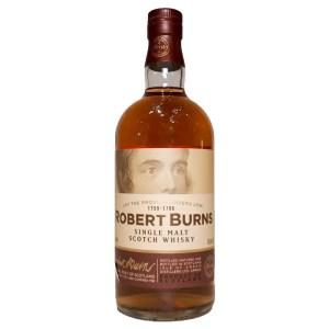 Arran Robbie Burns Single Malt
