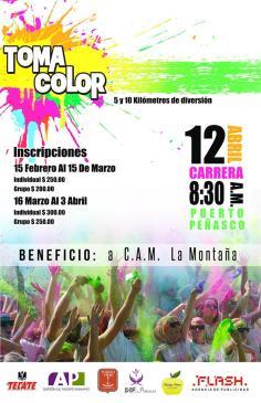 toma-color15