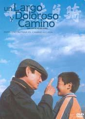cinemartes-ap7