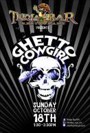 ghetto-cowgirl-tekila Fall Jam!  Rocky Point Weekend Rundown!