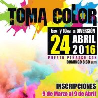 toma-color2016 #RPSB2K16  Wk2! Rocky Point Weekend Rundown!