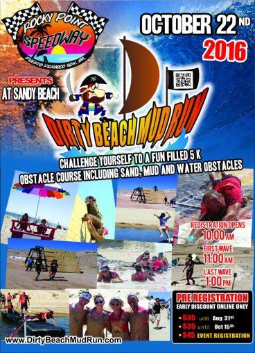mud-run-oct2016-869x1200 OH-ctober!  Rocky Point Weekend Rundown!