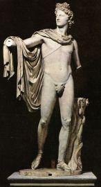 Cortile 03 (Apollo)