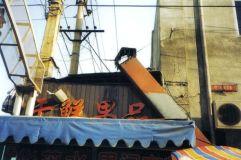 Plaatselijke markt 02