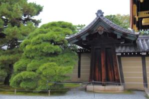 former-imperial-palace-3