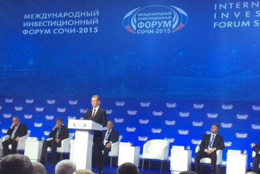 В России могут провести дополнительное сокращение чиновников