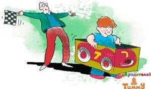 Развитие ребенка 3 года: машина из коробки