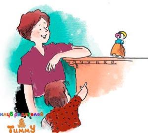 Развитие ребенка 3 года: попробуй угадать