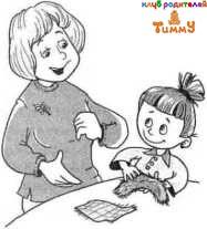 Развитие осязания у ребенка в 3 года