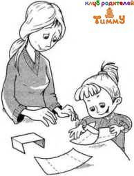 Развитие творческих способностей ребенка в 3 года