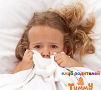 Детские страхи и помощь ребенку