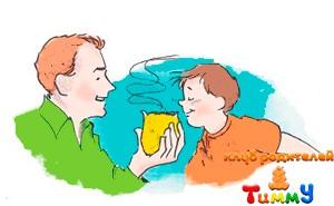 Развитие ребенка 4,5 года: чем пахнет