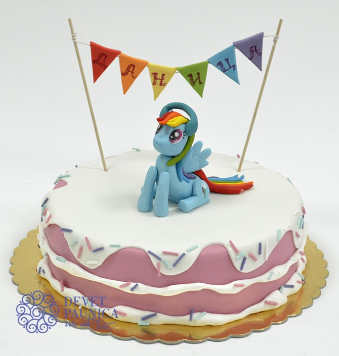 Poni Decije Moj Torte Mali