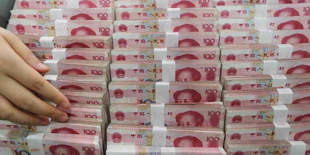 The Coming Chinese Devaluation Disaster