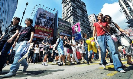 Hong Kong and the Power of Economic Freedom