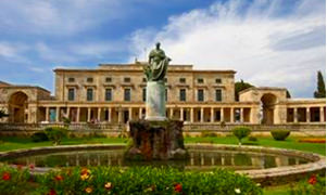 asianartmuseum - Corfu Sightseeing