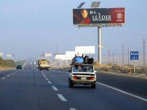 Платная автомагистраль Каир-Александрия