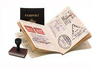 Как получить визу в Доминиканскую Республику