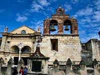 Что можно посмотреть туристам в Доминикане