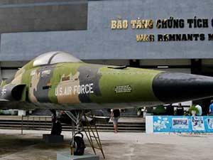 Военный музей в Хошимине