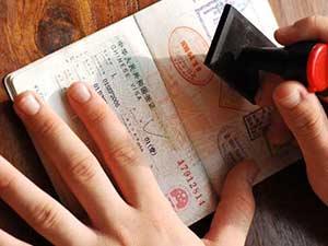 Как продлить визу в Перу
