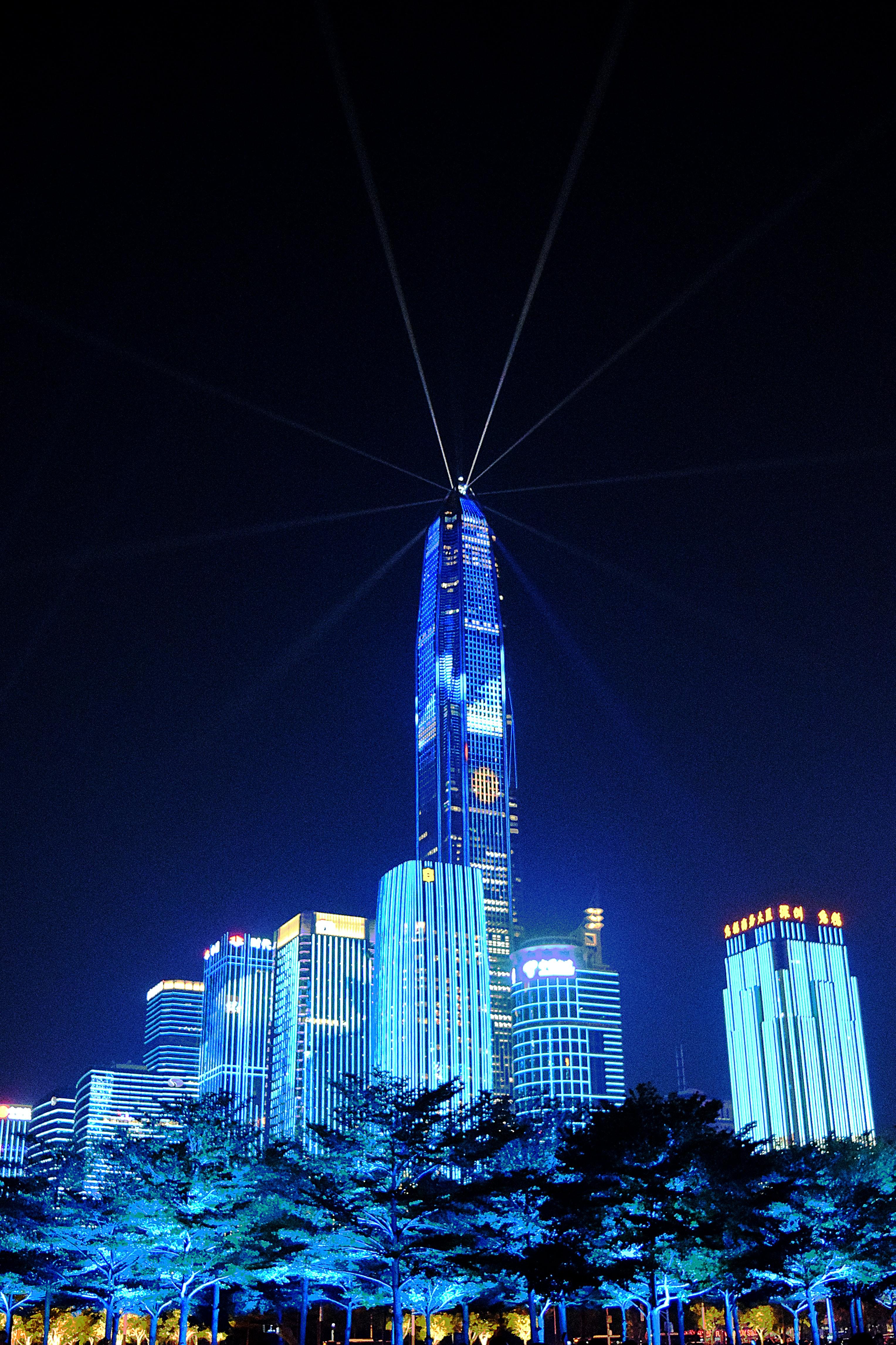 PingAn Tower , Shenzhen , China