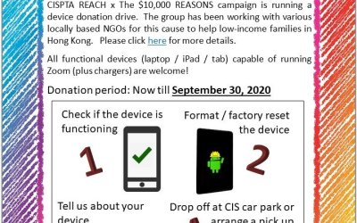 CISPTA $10000 Reasons Campaign: Do you have old tablets/laptops sitting at home?