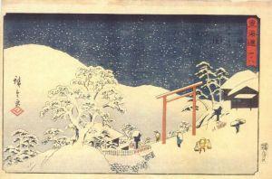 800px-Hiroshige-toukaidou_seki