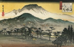 800px-Hiroshige_Evening_view_of_a_temple_in_the_hills