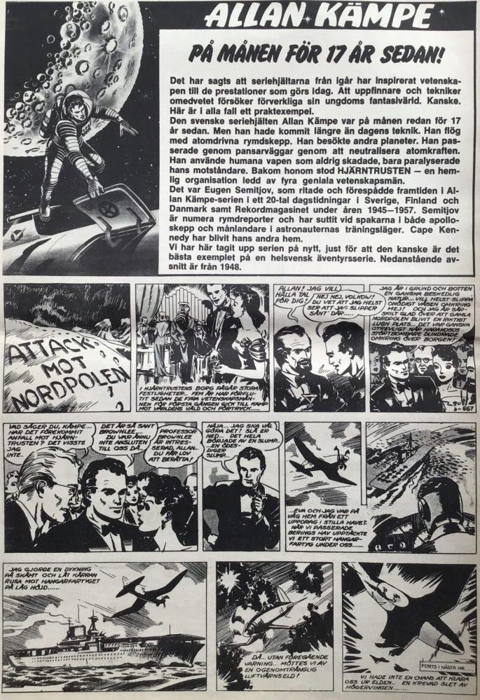 Den inledande sidan av Allan Kämpe i Serie-Pressen nr 1, 1971. ©Saxon&Lindström/Semitjov