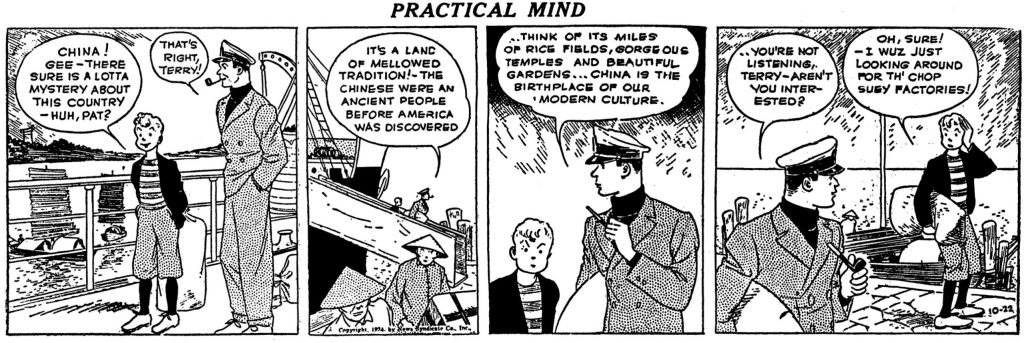 Inledande dagsstripp från 22 oktober 1934. ©CTNYN