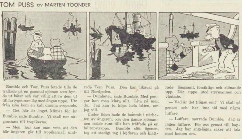 Införandet av Tom Puss i DN 20 februari 1946. ©STA