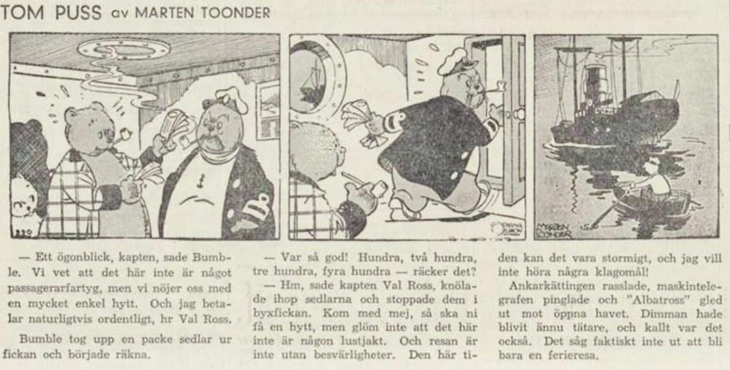 Införandet av Tom Puss i DN 22 februari 1946. ©STA