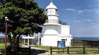 串本町の樫野埼灯台