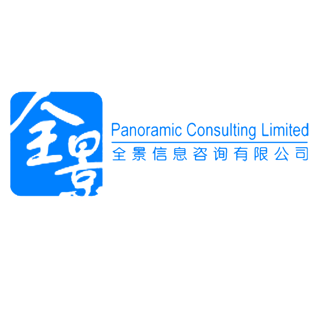 Panoramic Consulting Limited