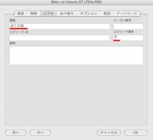 boku-no-imouto-07-704x396-1