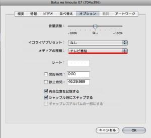 boku-no-imouto-07-704x396