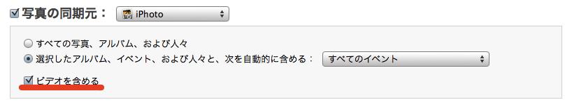 スクリーンショット(2009-10-17 0.38.27)