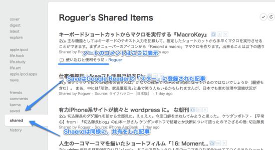スクリーンショット(2009-11-02 23.39.17)
