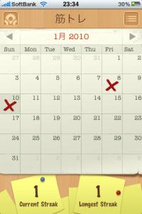 Pastebot 2010-01-11 00.19.31 午前 1