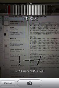 Pastebot 2010-02-18 02.03.58 午前 1