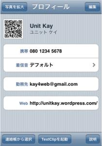 スクリーンショット(2010-02-05 1.17.05)