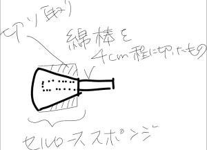 スクリーンショット(2010-07-04 23.17.46)